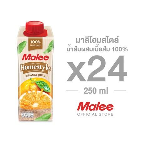 ขายยก2ลัง! MALEE โฮมสไตล์ น้ำส้มผสมเนื้อส้ม 100% ขนาด 250 มล. (2ลัง/24กล่อง)