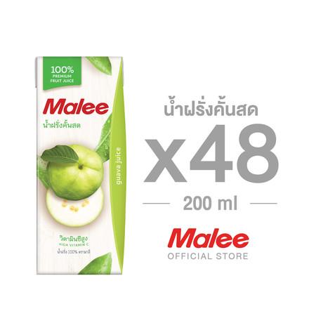 MALEE น้ำฝรั่ง 100% ขนาด 200 มล. [2 ลัง บรรจุ 48 กล่อง]