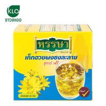 ขาวละออ เก็กฮวยผงชงละลาย ชูการ์ฟรี 1 กล่อง (8 ซอง) | Khaolaor Chrysanthemum Instant Drink Mix Sugar Free 1 box (8 Sachets)