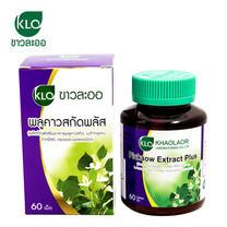 ขาวละออ พลูคาวสกัดพลัส ผสมเบต้ากลูแคน และวิตามินซีบริสุทธิ์ แอล-แอสคอร์บิก 1 กระปุก (60 เม็ด) | Khaolaor Plukaow Extract Plus 1 box (60 Tablets)