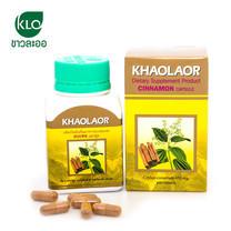 ขาวละออ ผลิตภัณฑ์เสริมอาหาร อบเชยแคปซูล 1 กระปุก (100 แคปซูล) | Khaolaor Cinnamon Capsule 1 box (100 Capsule)