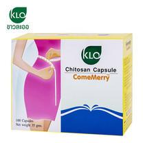 ขาวละออ ไคโตซานแคปซูล ตราคัมเมอรี่ 1 กล่อง 10x10 แคปซูล/กล่อง | Khaolaor Chitosan Capsule (ComeMerryTM) 1 box 10x10 Capsule/box