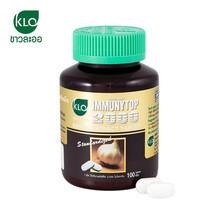 ขาวละออ กระเทียมสกัดชนิดเม็ด อิมมิวนีท้อป 2000 1 กระปุก (100 เม็ด) | Khaolaor Immunytop 2000 1 box (100 Tablets)