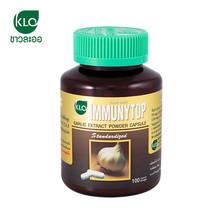ขาวละออ กระเทียมสกัดชนิดแคปซูล อิมมิวนีท้อป 1 กระปุก (100 แคปซูล) | Khaolaor Immunytop 1 box (100 Capsule)