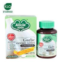 ขาวละออ กระเทียมสกัดชนิดเม็ด อลิเซีย 5000 1 กระปุก ( 60 เม็ด) | Khaolaor Alicia 5000 Garlic Extract Tablet 1 box (60 Tablets)