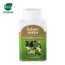 ขาวละออ โมรินกาแคปซูล ผลิตภัณฑ์เสริมอาหาร ใบมะรุม 200 แคปซูล 1 กระปุก | Khaolaor Moringa Capsule 200 Capsule 1 box
