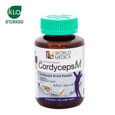 ขาวละออ คอร์ดิเซพส์ เอ็ม (ถั่งเฉ้า สูตรผู้ชาย) 1 กระปุก 36 แคปซูล | Khaolaor Cordyceps M 1 box (36 Capsule)