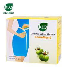 ขาวละออ ส้มแขกสกัดชนิดแคปซูล ตราคัมเมอรี่ 1 กล่อง 10x10 แคปซูล/กล่อง | Khaolaor Garcinia Extract Capsule (ComeMerryTM) 1 box 10x10 Capsule/box