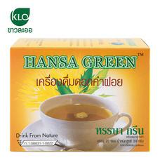 ขาวละออ เครื่องดื่มดอกคำฝอย 1 กล่อง (20 ซอง) | Khaolaor Safflower Tea (Hansa GreenTM) 1 box (20 Sachets)