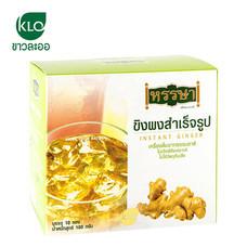 ขาวละออ ขิงผงสำเร็จรูป 1 กล่อง (10 ซอง) | Khaolaor Instant Ginger 1 box (10 Sachets)