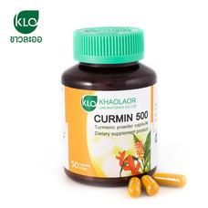 ขาวละออ เคอร์มิน 500 ขมิ้นชันชนิดแคปซูล 1 กระปุก (100 แคปซูล) | Khaolaor Curmin 500 Turmeric powder capsule 1 box (100 Capsule)