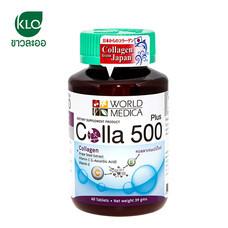 ขาวละออ คอลลา 500 พลัส คอลลาเจนนำเข้าจากญี่ปุ่น 1 กระปุก (60 เม็ด) | Khaolaor Colla 500 Plus 1 box (60 Tablets)