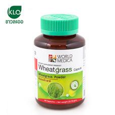 ขาวละออ วีทกราส แคปซูล ต้นอ่อนข้าวสาลี 1 กระปุก (60 แคปซูล) | Khaolaor Wheat Grass Capsule 1 box (60 Capsule)