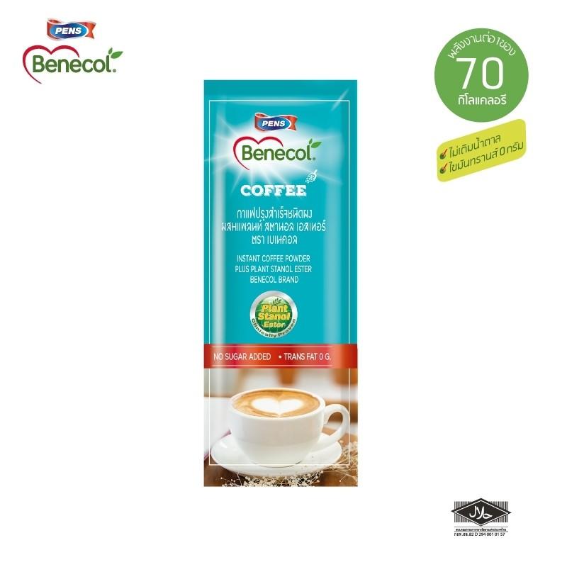 benecolcoffeepack1.jpg