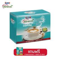 BENECOL COFFEE กาแฟปรุงสำเร็จผสมแพลนท์สตานอล ตราเบเนคอล ซื้อ 1 กล่อง (แพ็ค 15 ซอง) แถม 1 กล่อง (แพ็ค5 ซอง)