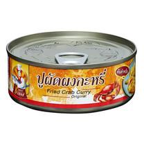 2 แถม 1 ปูผัดผงกะหรี่กระป๋อง ซุปเปอร์ ซีเซฟ (Super C Chef) ปูผัดผงกะหรี่ รสต้นตำหรับ 130 กรัม  (Original) 130 g.