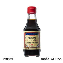 [TSM] ซอสถั่วเหลืองญี่ปุ่น (โชยุ) (Soy Sauce Tokkyn) 200 ml. ยกลัง 24 ขวด SKU 151643X24