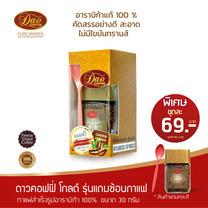 กาแฟ ดาวคอฟฟี่ โกลด์ ขนาด 30 กรัม (Dao Coffee Gold)  แถมช้อนกาแฟ  SKU 761571 +ช้อนกาแฟ