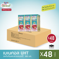 BENECOL รสทับทิม และ สตรอว์เบอร์รี่ PACK 48 (180 มล. 6 กล่อง X 8 แพ็ค) ผลิตภัณฑ์อาหารเสริมตราเบเนคอล ที่มีส่วนผสมของ แพลท์สตานอล