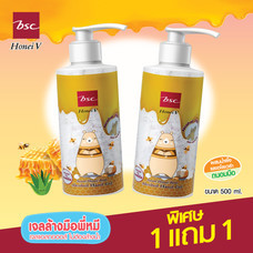 BSC Honei V เจลล้างมือพี่หมี เจลแอกอฮอล์  500 ml. ซื้อ 1 แถม 1  SKU709399-1แถม1