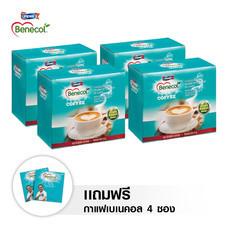 BENECOL COFFEE กาแฟปรุงสำเร็จผสมแพลนท์สตานอล (แพ็ก 15 ซอง) x 4 กล่อง แถมฟรี 4 ซอง กาแฟปรุงสำเร็จตราเบเนคอล