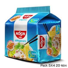 บะหมี่กึ่งสำเร็จรูป นิสชิน รสหมูมะนาว Pack (5X4 20 ซอง)