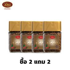 2 แถม 2 กาแฟ ดาวคอฟฟี่ โกลด์ ขนาด 30 กรัม (DAO COFFEE GOLD) SKU 761526 *สินค้าหมดอายุ 9/2020*