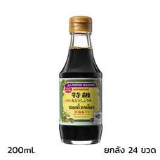 [TSM] ซอสถั่วเหลืองญี่ปุ่น (โชยุ) สูตรฮาลาล Yamamori 200 ML. ยกลัง 24 ขวด SKU 151784X24
