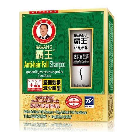 BAWANG ANTI-HAIR FALL SHAMPOO PROFESSIONAL PACK 200 ML. + ANTI-HAIR CONDITIONER 80 ML. SKU 201724