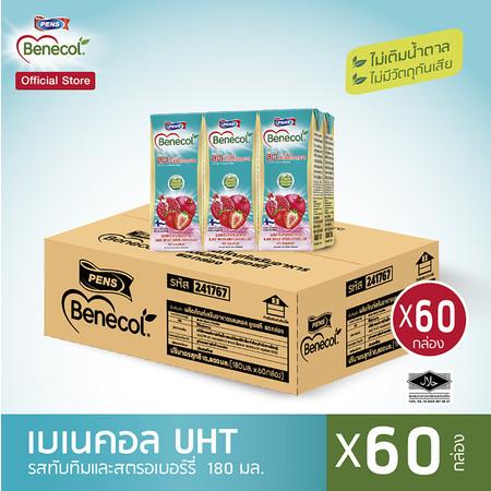 BENECOL รสทับทิม และ สตรอว์เบอร์รี่ (แพ็ก 60 กล่อง)