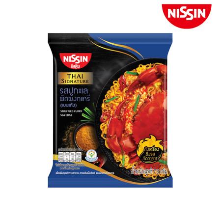 NISSIN บะหมี่กึ่งสำเร็จรูปนิสชินซองรสปูผัดผงกะหรี่ ไทย ซิกเนเจอร์ แบบแห้ง แพ็ค 5 ซอง SKU 504170