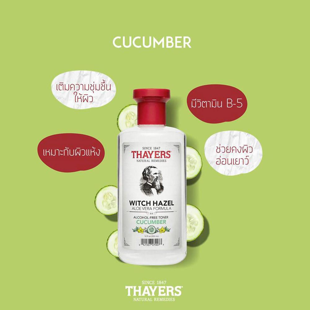 01---thayers-cucumber-3.jpg