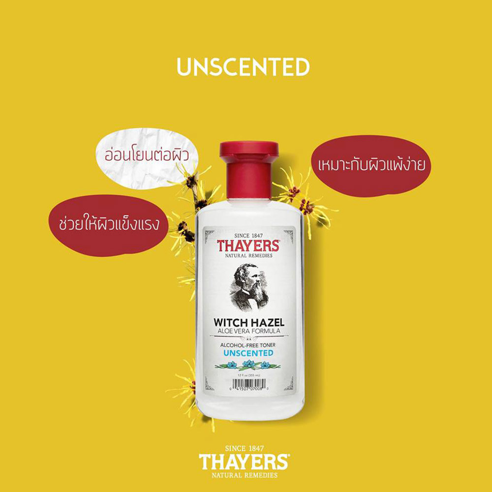 04---thayers-unscented-2.jpg