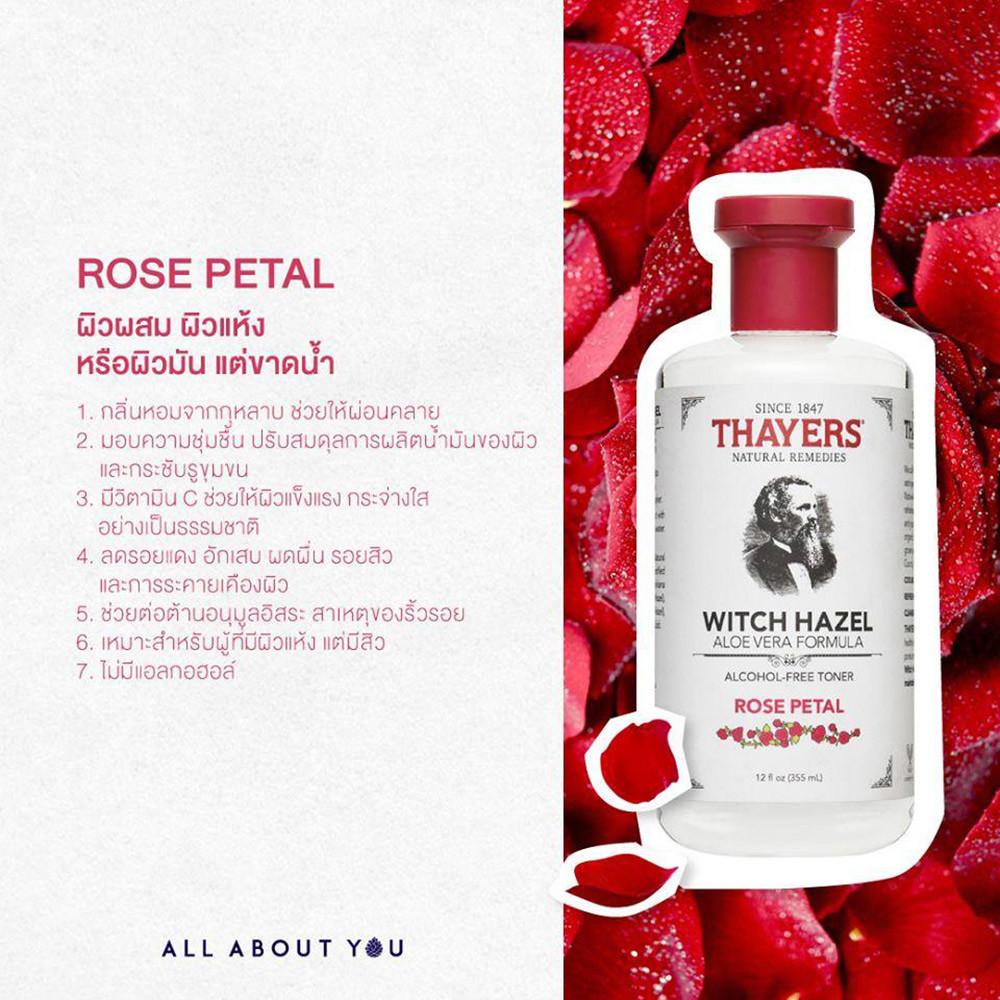 03---thayers-rose-petal-3.jpg