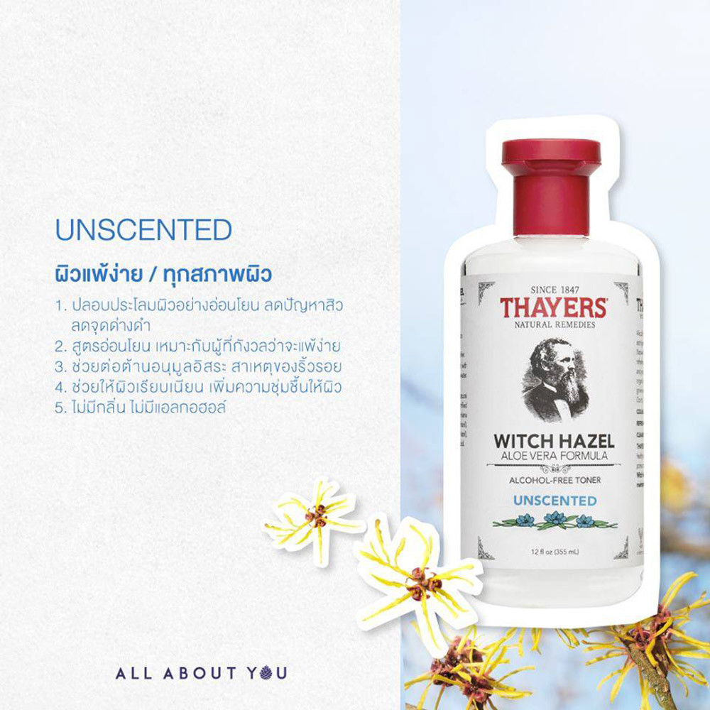 04---thayers-unscented-3.jpg
