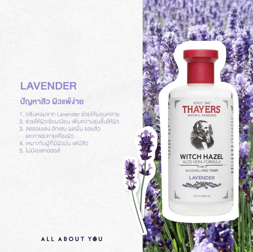 02---thayers-lavender-2.jpg