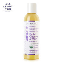 Alteya Organics Pure Facial Cleanser & Wash - Pure Lavender