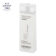 Giovanni Eco Chic® Smooth As Silk Deep Moisture Shampoo, 8.5 oz