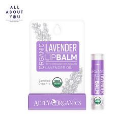 Alteya Organics Organic Lip Balm - Lavender