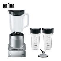 Braun เครื่องปั่นน้ำผลไม้ PowerBlend 7 รุ่น JB7192