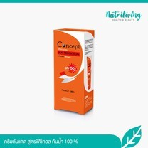 Concept Physical Sun Protection Cream 30 g 1 หลอด