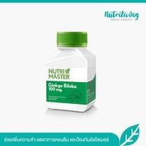 Nutrimaster Ginkgo Biloba 100 mg. 30 แคปซูล 1 ขวด