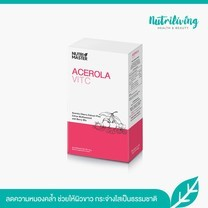 Nutrimaster Acerola Vit C 30 แคปซูล 1 กล่อง