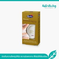 Refer Whitening Stretchmark Remover Cream 50 g