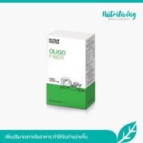 Nutrimaster Oligo Fiber 10 ซองชงดื่ม เพิ่มกากใยอาหาร ช่วยในการขับถ่ายให้ง่ายขึ้น
