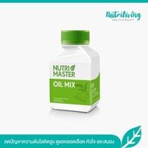 Nutrimaster Oil Mix 30 แคปซูล 1 ขวด
