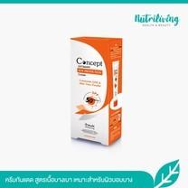 Concept Ultimate Sun Protection Cream 40 g ครีมกันแดดสูตรเนื้อบางเบาเหมาะสำหรับผิวแพ้ง่าย SPF50 PA+++