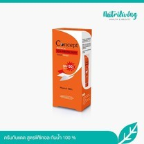 Concept Physical Sun Protection Cream 15 g 1 หลอด