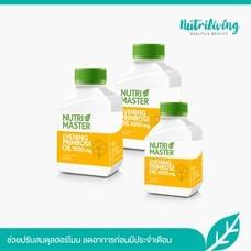 รักษาสมดุลจากภายในเพื่อผู้หญิง ( Evening Primrose Oil 100 เม็ด 2 กระปุก + 30 เม็ด 1 กระปุก )