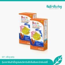 Baini Gummies วุ้นเจลาตินสำเร็จรูปผสมวิตามินซีกลิ่นส้มและมิกซ์เบอร์รี่ 108 กรัม (2 กล่อง)